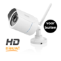 Eminent-:-Em6230-wireless-hd-ip-cam-outdoor