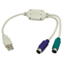 Adapter-USB--->-2xPS-2-LogiLink