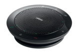 Jabra-Speak-510MS-Conferentie-speaker-Jabra-Speak-510-MS-is-voorzien-van-een-intelligente-microfoon-en-een-krachtige-speaker-met-360-graden-dekking-Jabra-Speak-510-MS-is-voorzien-van-een-intelligente