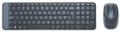 Logitech-Wireless-Desktop-MK220-Retail-Toetsenbord-en-muis-draadloos-Toetsenbord-en-muis-draadloos