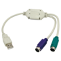 Adapter-USB--->-2xPS-2-LogiLink-0.30-Mtr-0.30-Mtr
